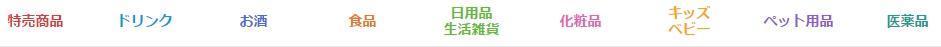 Baidu IME_2014-9-6_2-40-15