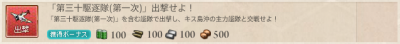 140220-2.png