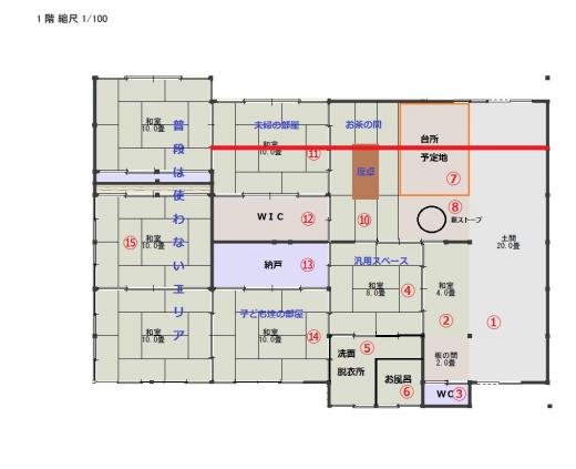 平面図20(現状・番号付き)
