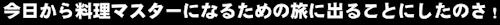 mabinogi_20140226ea.jpg
