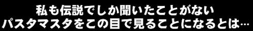 mabinogi_20140226la.jpg