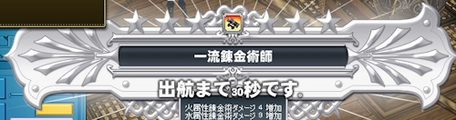 mabinogi_20140307a.jpg