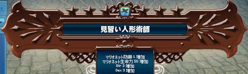 mabinogi_20140307ad.jpg