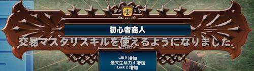 mabinogi_20140307ah.jpg