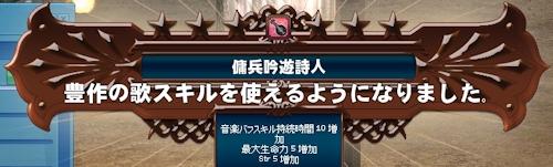 mabinogi_20140307aj.jpg