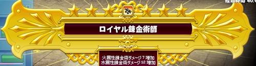 mabinogi_20140307aq.jpg