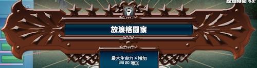 mabinogi_20140307ar.jpg