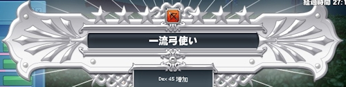 mabinogi_20140307at.jpg