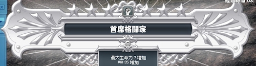 mabinogi_20140307av.jpg
