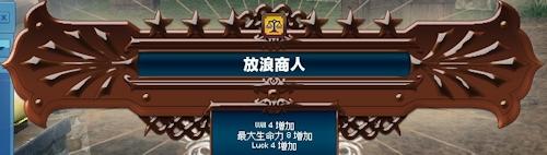 mabinogi_20140307b.jpg