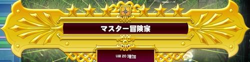 mabinogi_20140307bd.jpg