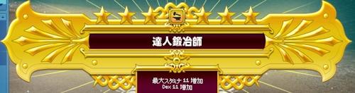 mabinogi_20140307c.jpg