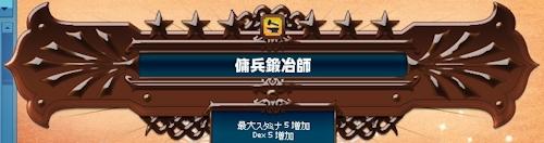 mabinogi_20140307db.jpg