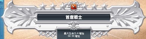 mabinogi_20140307dj.jpg