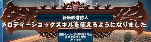 mabinogi_20140307ea.jpg