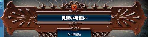mabinogi_20140307eb.jpg