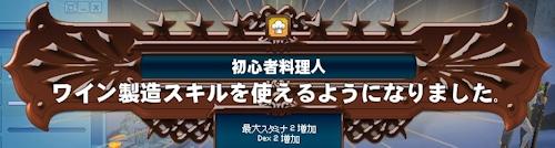 mabinogi_20140307g.jpg