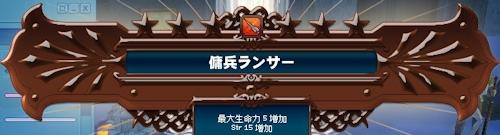 mabinogi_20140307gb.jpg