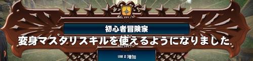 mabinogi_20140307h.jpg