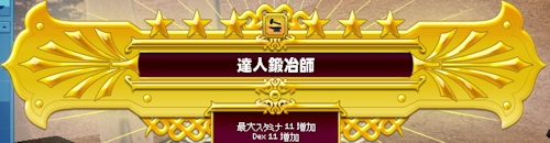mabinogi_20140307hi.jpg
