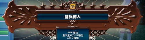 mabinogi_20140608a.jpg