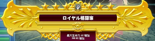 mabinogi_20140608af.jpg