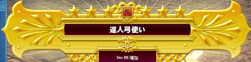 mabinogi_20140608ai.jpg