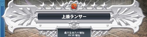mabinogi_20140608ak.jpg