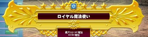 mabinogi_20140608ao.jpg