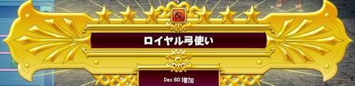 mabinogi_20140608ap.jpg