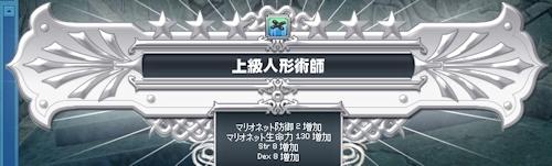 mabinogi_20140608av.jpg