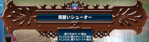 mabinogi_20140608ba.jpg