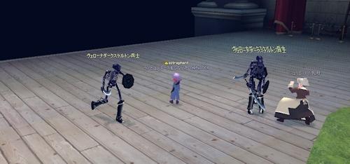 mabinogi_20140728a.jpg
