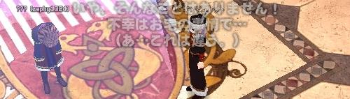 mabinogi_20140802ca.jpg