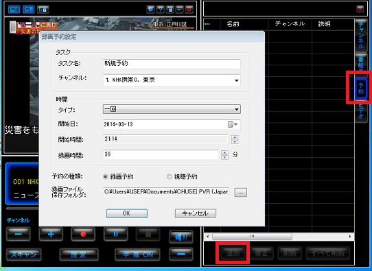 2_20140315043405d9b.jpg