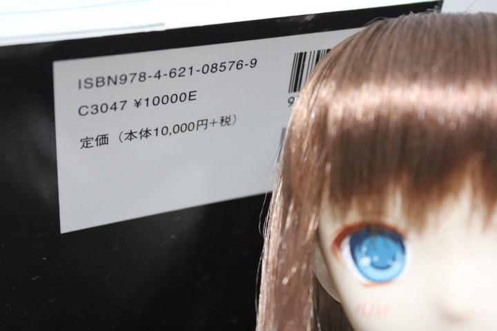 IMG_7970.jpg