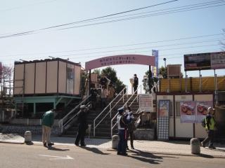 偕楽園駅(臨時駅)