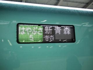 20140430hokkaido002.jpg