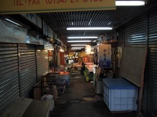 三角市場@小樽