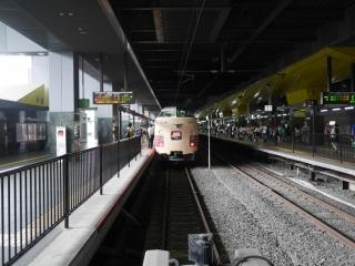 はしだて@京都駅