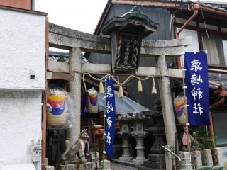 福知山 神社