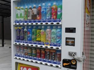 福知山 チェリオ自販機