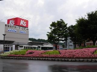 東舞鶴駅舎ケーズデンキ
