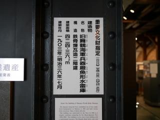赤レンガ倉庫 博物館