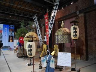 赤レンガ倉庫 歴史展示