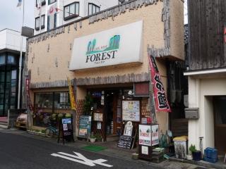 喫茶店forest