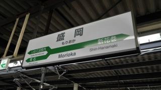 20140812tohoku-002.jpg