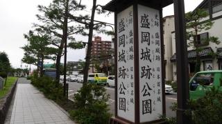 20140812tohoku-007.jpg