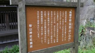 20140812tohoku-021.jpg