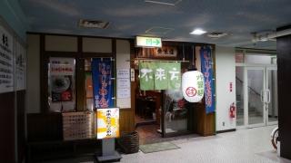 20140812tohoku-027.jpg